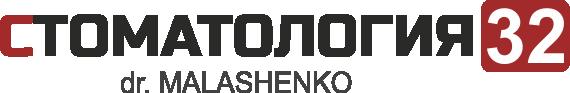 Стоматологический кабинет Доктора Малашенко